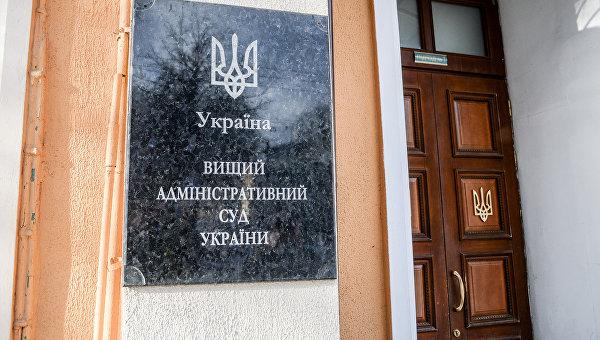 Вмногоэтажном здании Высшего админсуда взрывчатку необнаружили