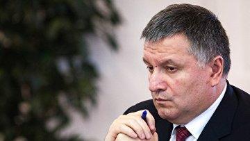 Аваков и Луценко работают на политику двойных стандартов - адвокат