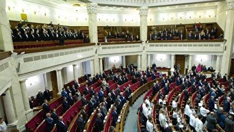 Открытие шестой сессии Верховной Рады