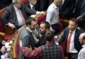 Драка в Верховной Раде 9 февраля с участием Сергея Лещенко