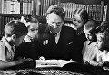 Поэт Самуил Маршак и его юные читатели. Архивное фото
