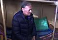 Экскурсия в камеру экс-регионала Ефремова. Видео