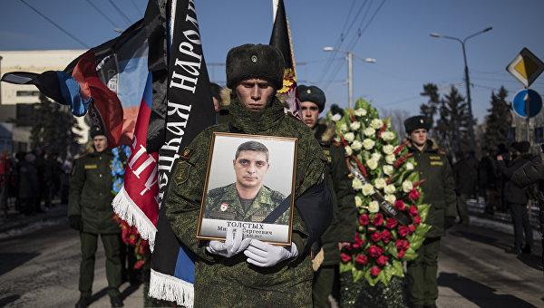 Прощание с командиром батальона Сомали М. Толстых (Гиви) в Донецке