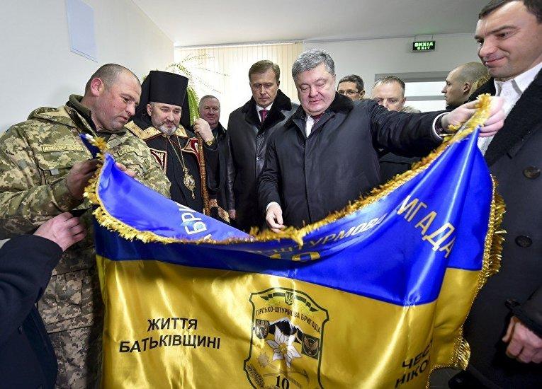 Визит Порошенко в Ивано-Франковскую область