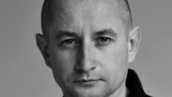 Увезли прямо изотеля: писателя Жадана арестовали в Республики Беларусь