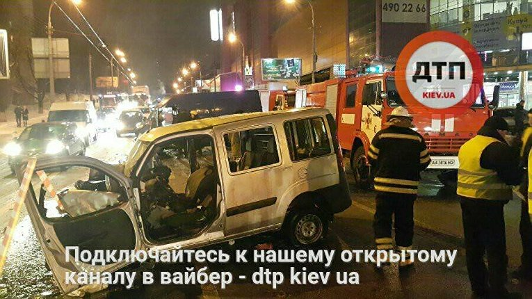 ДТП в Киеве: один человек погиб, пострадали дети и беременные женщины