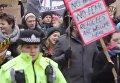 Тысячи шотландцев протестовали против политики Трампа. Видео