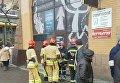 Пожар на Бессарабском рынке