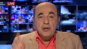 Рабинович: Такого позорного руководства Радой никогда не было