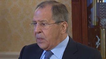 Лавров намерен обсудить с Тиллерсоном ситуацию в Донбассе. Видео