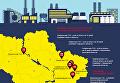 Жизнь без угля. ТЭС на грани остановки. Инфографика