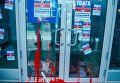 Пикет под офисом банка ВТБ в Днепре