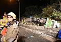 ДТП на Тайване: жертвами стали более 30 человек