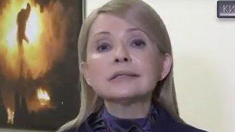 Юлия Тимошенко о заявлении Владимира Гройсмана по росту зарплаты