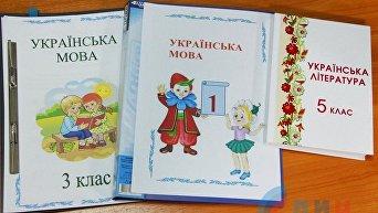 Разработанные в ЛНР проекты учебников