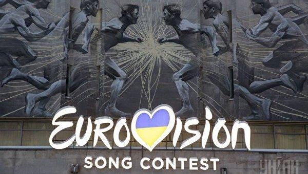 Логотип Евровидения