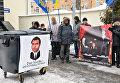 Акция с требованием отставки председателя суда в Киеве