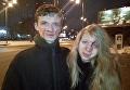 Избитые Вита Заверуха и ее молодой человек