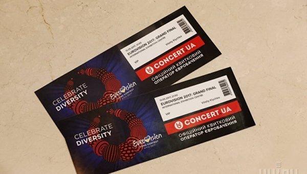 Насмену ушедшим организаторам Евровидения найдена замена