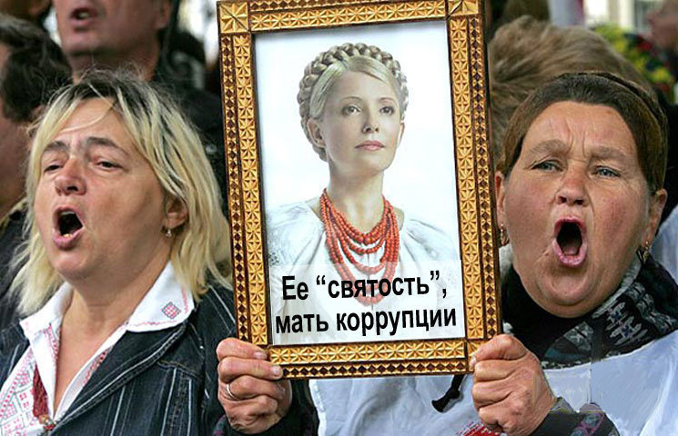 Агентство Standard & Poor's подтвердило рейтинги Украины со стабильным прогнозом - Цензор.НЕТ 1684