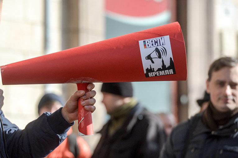 Около Нацсовета провели акцию против выдачи лицензии Радио Вести