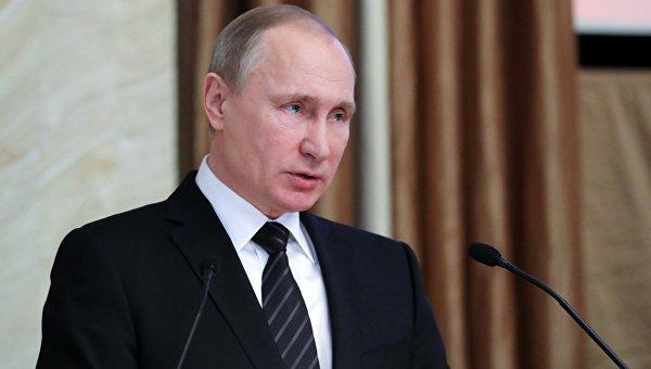 Президент РФ Владимир Путин принял участие в коллегии ФСБ