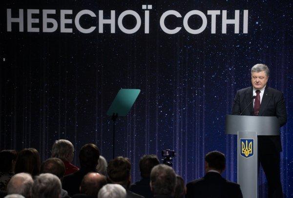 Порошенко почтил память Героев Небесной Сотни в Киеве