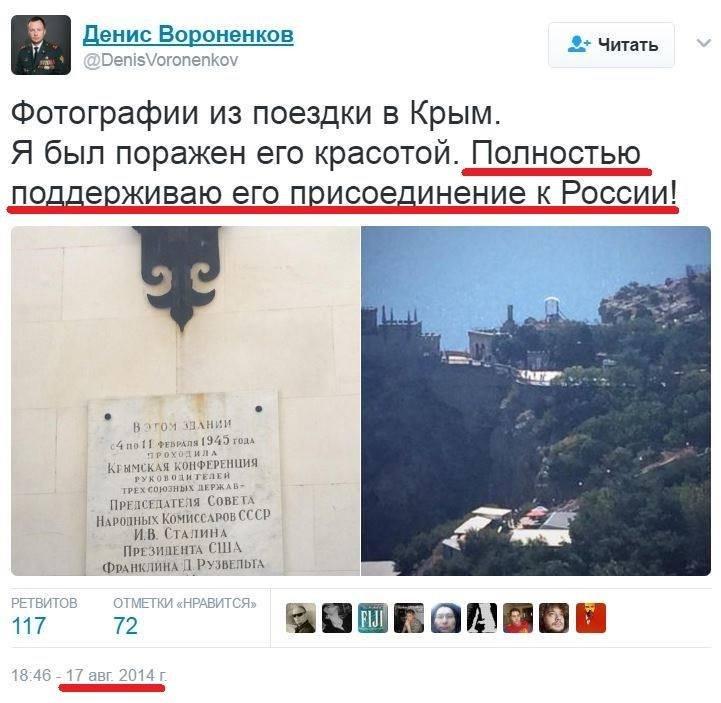 СБУ запретила въезд в Украину российскому дизайнеру и блогеру Лебедеву - Цензор.НЕТ 146