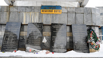 Киев накануне годовщины Майдана