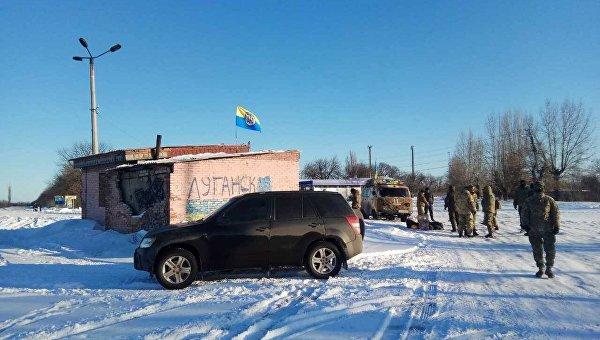 Автомобильная блокада Донбасса