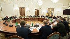 Заседание СНБО по чрезвычайным мерам в энергетике
