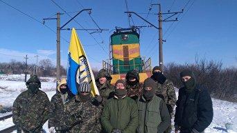 Участники торговой блокады Донбасса. Архивное фото