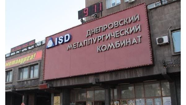 Днепровский металлургический комбинат в Каменском