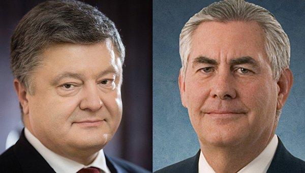 Президент Петр Порошенко и госсекретарь США Рекс Тиллерсон
