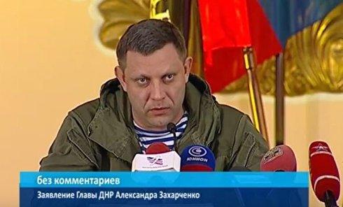 Захарченко: блокада Донбасса дала нам право на военные действия