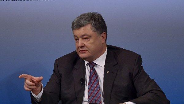 Петр Порошенко на 53-й Мюнхенской конференции
