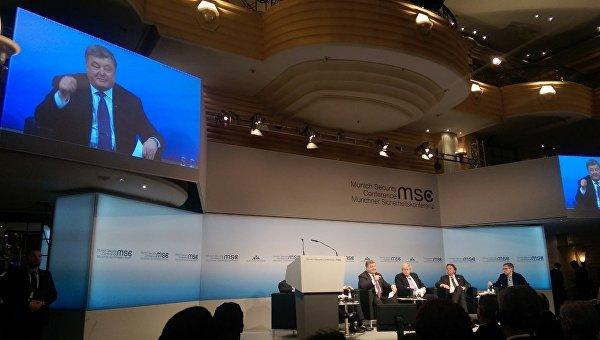 Выступление Петра Порошенко на форуме в Мюнхене