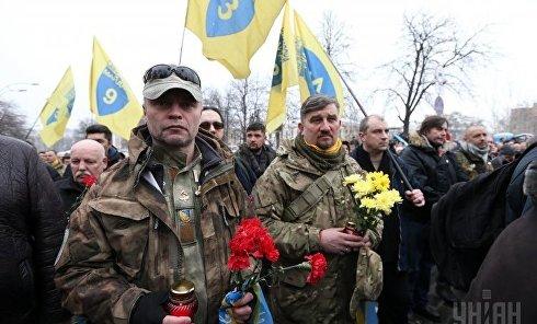 Шествие Памяти Героев Небесной сотни в Киеве