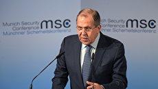 Министр иностранных дел РФ Сергей Лавров на 53-й Мюнхенской конференции по безопасности