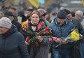 Годовщина расстрела Майдана: чествование погибших и требования к власти