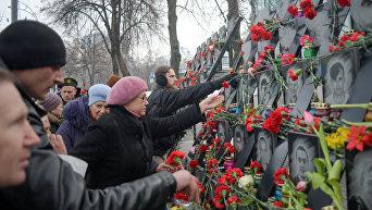 Годовщина расстрела на Майдане: чествование погибших. Архивное фото