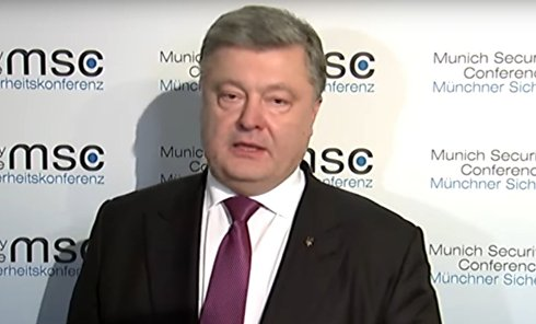Реакция Порошенко на признание РФ паспортов ДНР и ЛНР. Видео
