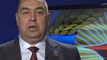 Плотницкий о признании паспортов: мы часть Русского мира. Видео
