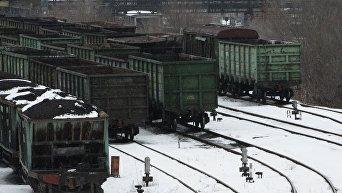 Вагоны с углем в Донбассе. Архивное фото