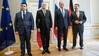 Министерская встреча нормандской четверки (Германия, Россия, Украина и Франция)
