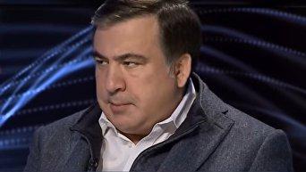 Саакашвили: президент Украины делает много необоснованных прогнозов. Видео