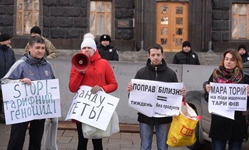 Митинг против повышения тарифов возле Кабмина