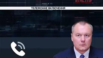 Я не говорил об аренде Крыма. Комментарий Артеменко. Видео