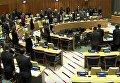 Заседание Совета по опеке в ООН началось с минуты молчания в память о Чуркине. Видео