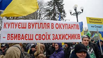 Участники блокады планируют установить редут в Харьковской области